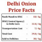 दिल्ली प्याज खरीद मामले में नया खुलासा