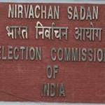 प्रधानमंत्री नरेन्द्र मोदी के सुझाव का चुनाव आयोग ने किया समर्थन