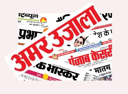 hindi-newspaper