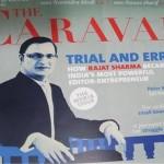 रजत शर्मा की पत्रकारिता और इंडिया टीवी के निवेश पर अंग्रेजी पत्रिका ने किया बड़ा खुलासा