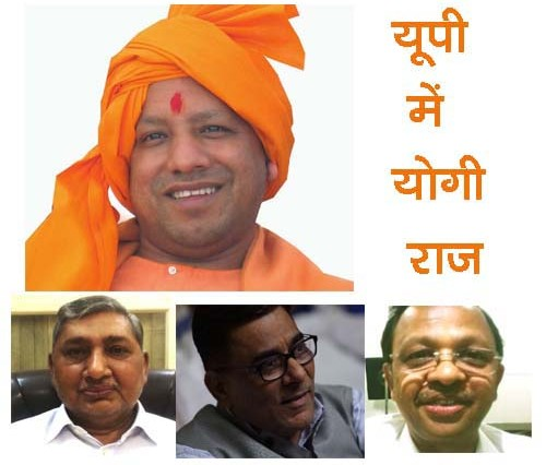 up cm yogi adityanath copy