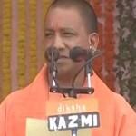 उत्तर प्रदेश में योगी राज शुरू, यूपी के 21 वें मुख्यमंत्री के रूप में योगी आदित्यनाथ ने ली शपथ