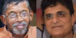 kirit-somaiya & santosh gangwar
