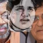 भाजपा के इन दो दिग्गजों की वजह से होगा माया के पापों का हिसाब