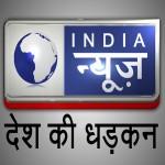 इंडिया न्यूज पर २ अक्टूबर से रोज़ाना देखिए बीबीसी दुनिया
