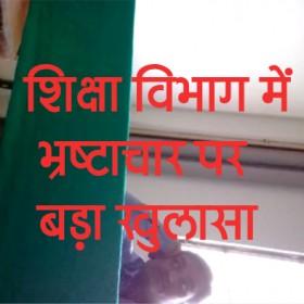 maharana pratap iti gorakhpur