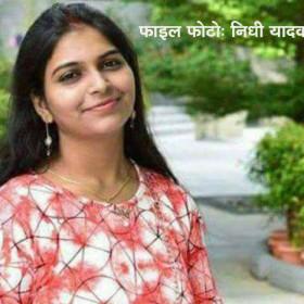 Nidhi Yadav copy
