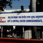 घूसखोरी के आरोप में जीएसटी कमिश्नर समेत 9 लोगों को CBI ने किया गिरफ्तार