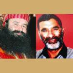 पत्रकार हत्याकांड में राम रहीम समेत चार को उम्रकैद