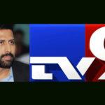 टीवी9 समूह के CEO रवि प्रकाश पर जालसाजी का आरोप, मामला दर्ज