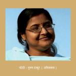 अब 'आप' में शामिल होंगी IPS अमिताभ ठाकुर की पत्नी नूतन ठाकुर